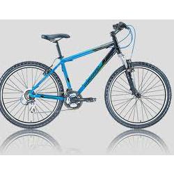 Велосипед горный 1430 КРОСС-КАНТРИ (26'' 21ск) ал.